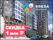 ЖК SREDA: взнос по ипотеке 0% 10 мин от центра.